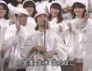 ドリフターズ「8時だヨ!全員集合」での合唱団コント
