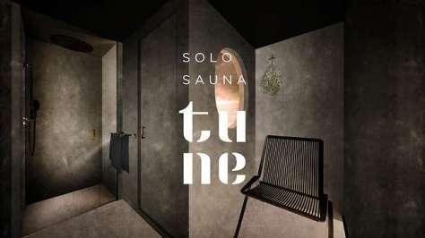 日本初の完全個室フィンランド式サウナ「ソロサウナtune(チューン)」 ソロサウナ tune 公式Facebookから引用