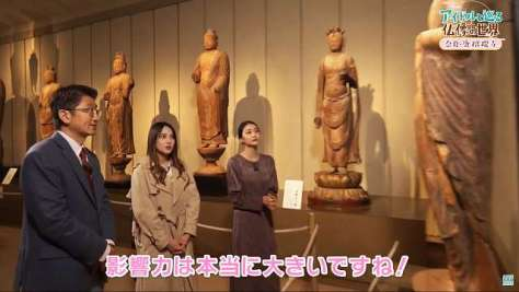 NHKEテレ1放送『趣味どきっ! アイドルと巡る仏像の世界』