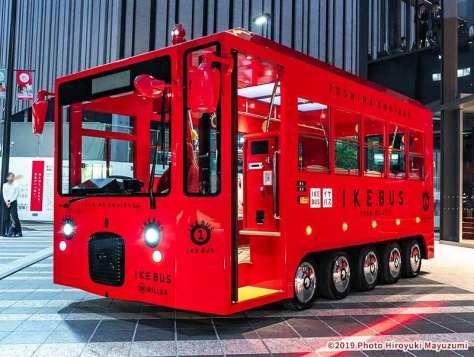 池袋の交流バス「IKEBUS」 WILLER EXPRESS株式会社 公式サイトから引用