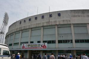 北九州市民球場3