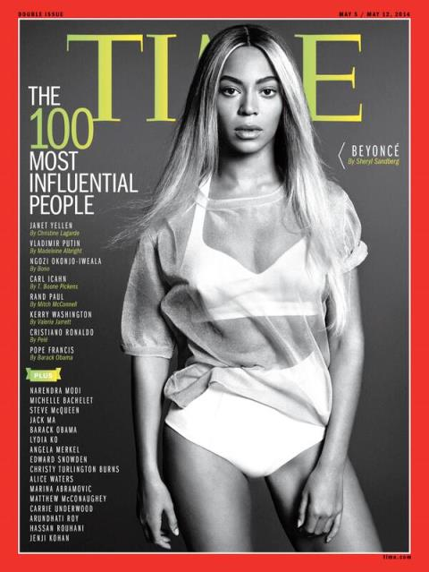 bey-time
