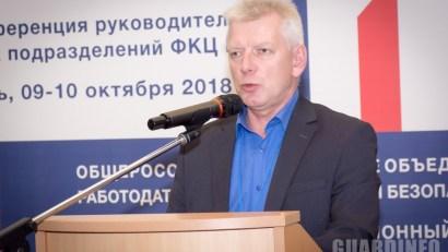 klimochkin