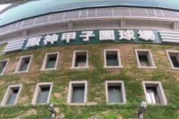 高校野球まとめ。甲子園大会記録、球速ランキング、伝説名シーン
