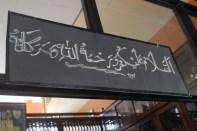 Assalamu'alaykum
