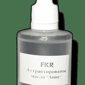 """Аттрактированое масло FKR """"Анис"""" аттрактант фкр силикон фкр атрактант fkr масло фкр масло для силикона"""