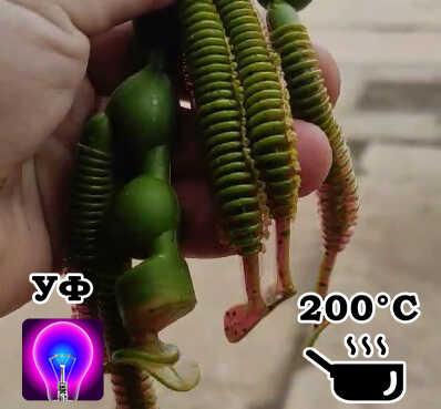 Краситель FKR термостойки цвет ШокоФиолет ФКРх,  произведен на основе флуоресцентных пигментов, имеет очень яркий и сочный вид. Светится в УФ. 0688368741 Мегаморковь болотоLOX лохбот болотолох лох болото