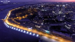 Dnipro city, Shevchenko park, drone photo