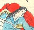 Sei Shonagon letters from afar