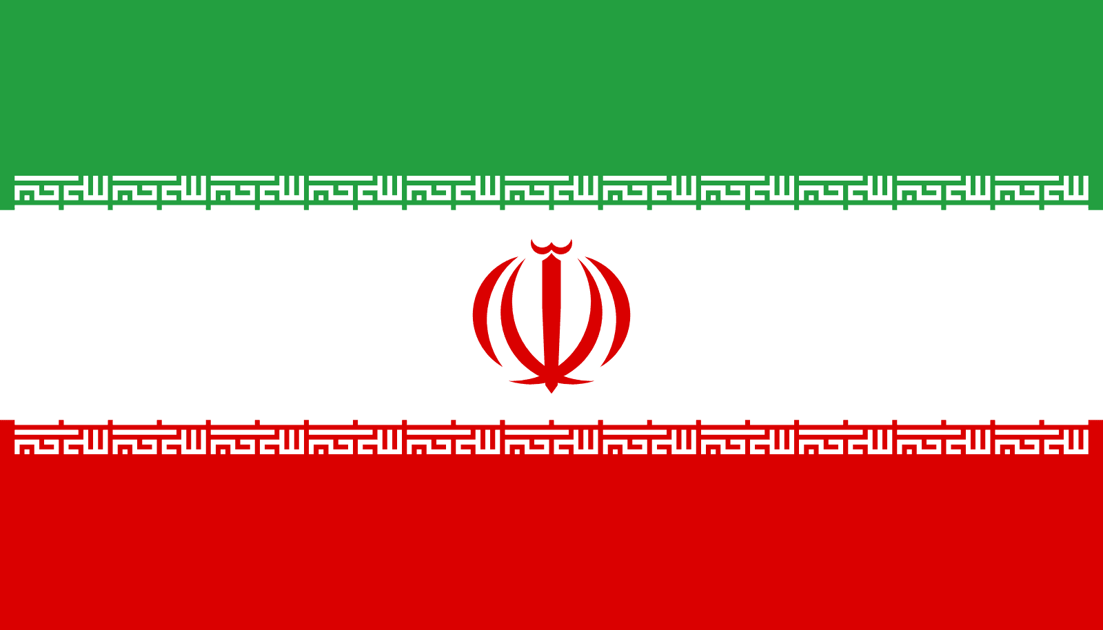 Image result for Flag of Iran