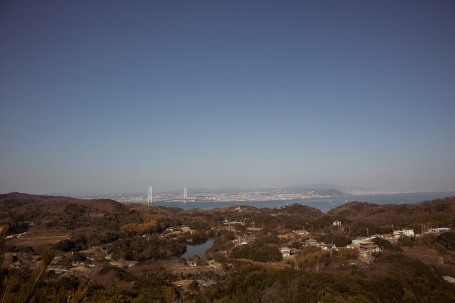 1st Week in Awaji Island, Japan