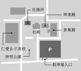 135まめまき神明神社車
