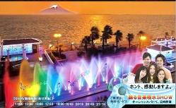 41瀧澤信秋龍宮城ホテル三日月4