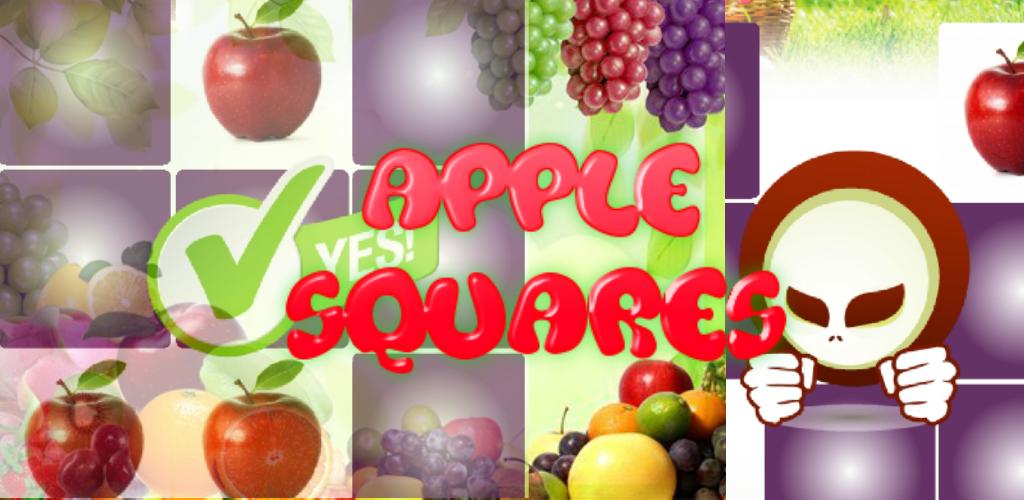 مربعات التفاح