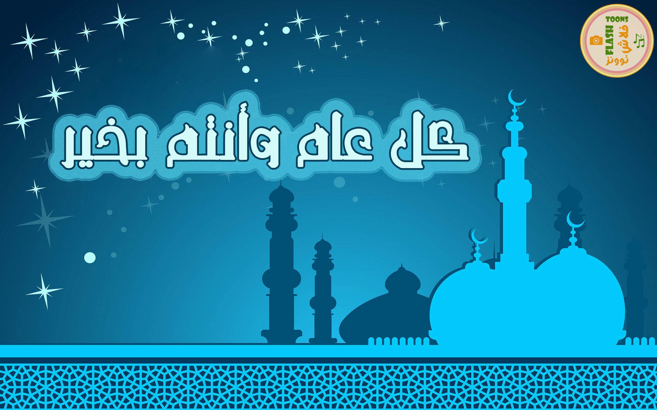 بطاقة تهنئة رمضان كريم 5
