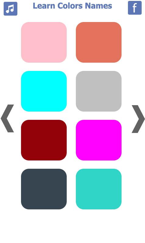 تعليم-أسماء-الألوان-باللغة-الانجليزية-3
