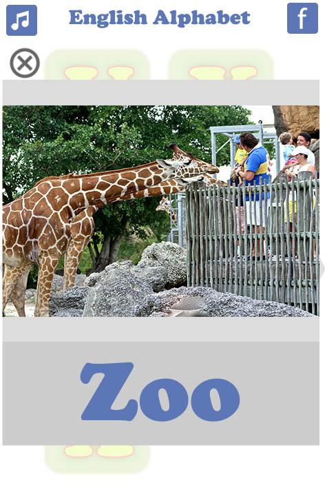 تعليم-الحروف-الانجليزية-Zoo