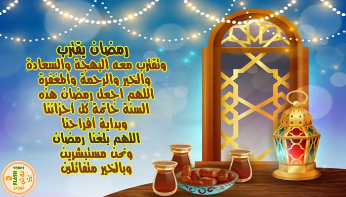 بطاقة تهنئة رمضان صور رمضان رمضان كريم شهر رمضان المبارك