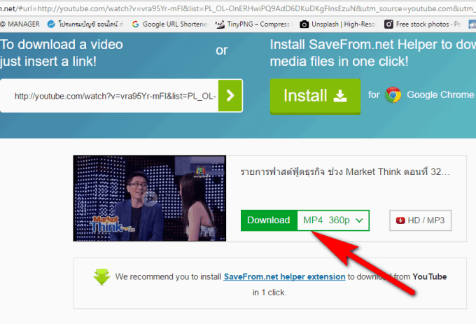 download youtube from chrome