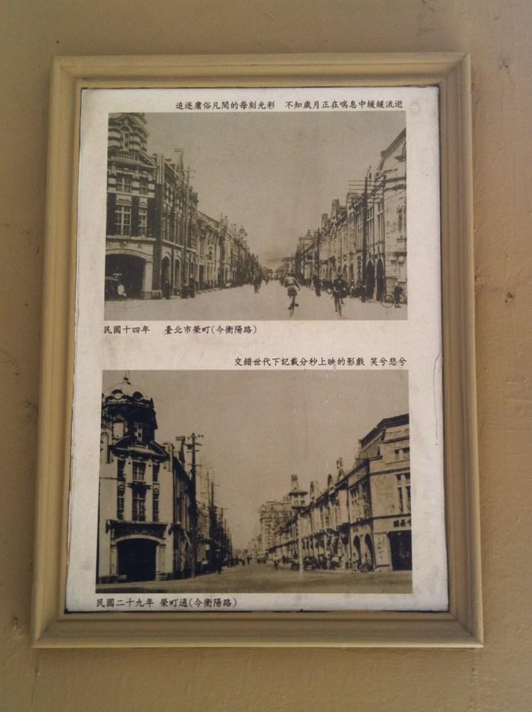 星巴克重慶門市 ─ 巴洛克式的藝文空間  2012/03/22 (4/6)