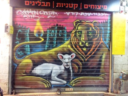 Artwork Jerusalem