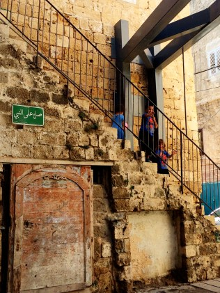 Kids playing in the Old City of Akko