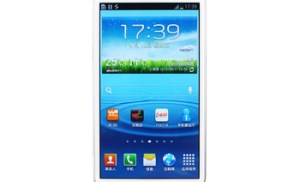 [Clone] Flash Stock Rom on Samsung Galaxy Note 2 Duos GT-N7102