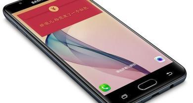 FLASHER UNE rom officielle SUR Samsung Galaxy On7 SM-G610F