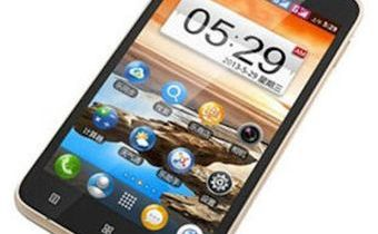Flash Stock Rom on  Lenovo A529 MT6572