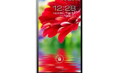How to Flash Stock Firmware Rom on Coolpad 8720