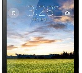 How to Flash Stock Rom on Haier W757 SW S98045D4 V010