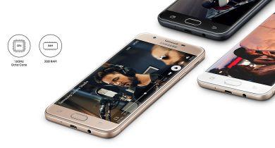 Flash Stock Rom onSamsung Galaxy J7 Prime SM-G6100