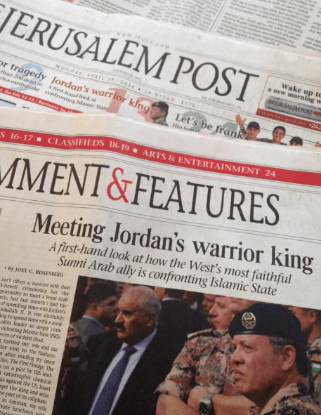 COLUMN-MeetingJordansWarriorKing