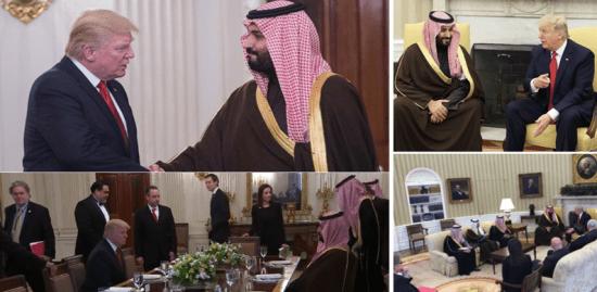 Trump-SaudiDeputyCrownPrince