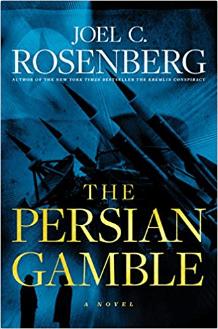 PersianGamble-cover