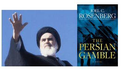 Ayatollah-PersianGamble