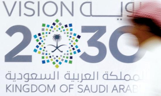 SAUDI-Vision2030