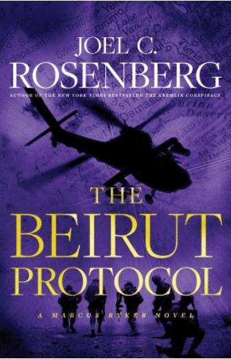 BeirutProtocol-cover