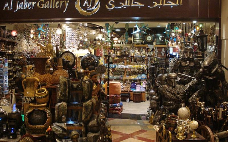 Al Jaber Gallery Dubai