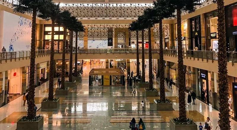 Mirdif City Centre Dubai