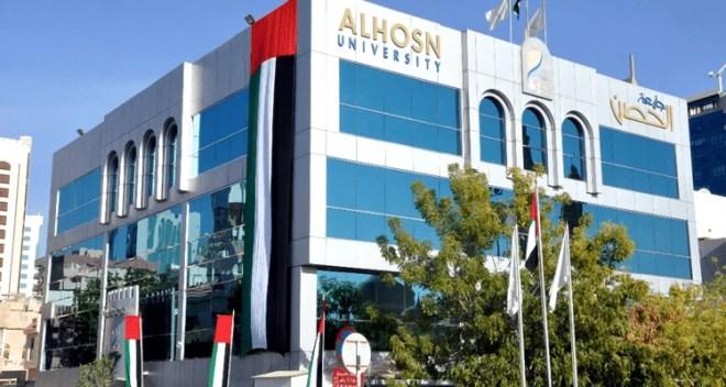 Alhosn University Dubai