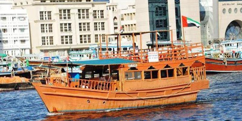 Dubai Floating Restaurants