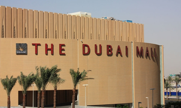 dubai mall worlds most visited destination