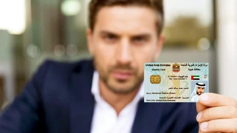 Emirates ID Card