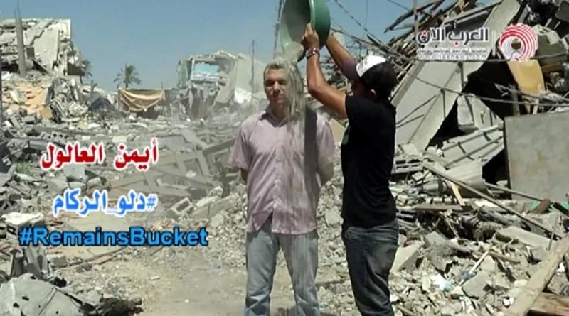 Gaza Bucket Challenge