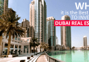 Invest in Dubai Real Estate