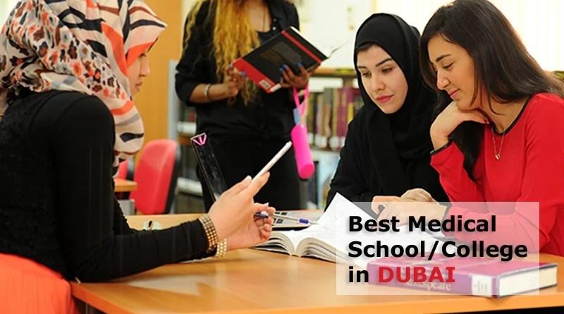 Top 7 Best Medical School in Dubai