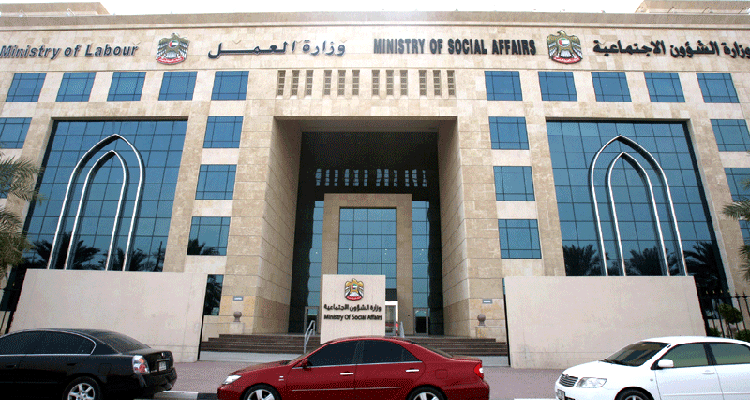 Ministry of Labor Dubai