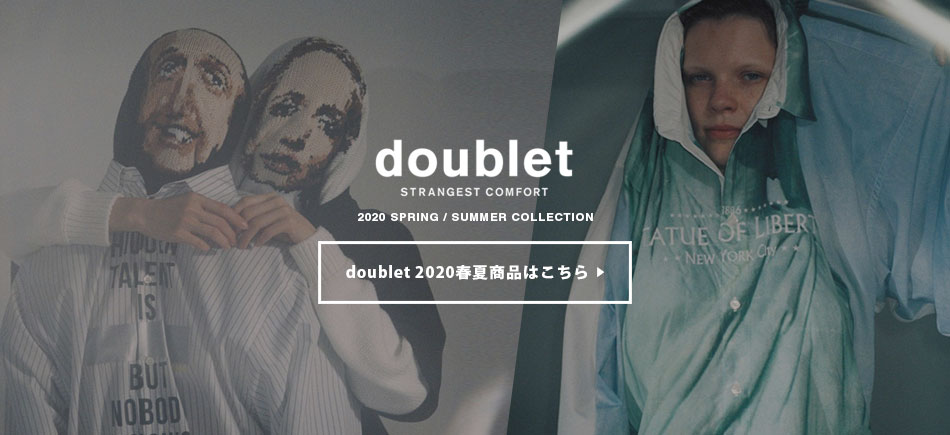 【doublet】2020SPRING SUMMER COLLECTION START!!!!