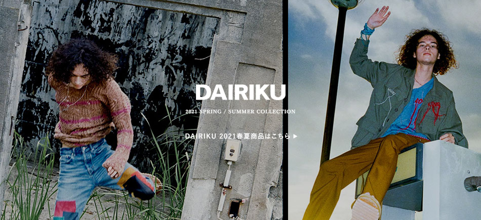 【DAIRIKU】2021SS COLLECTION NEW DELIVERY!!